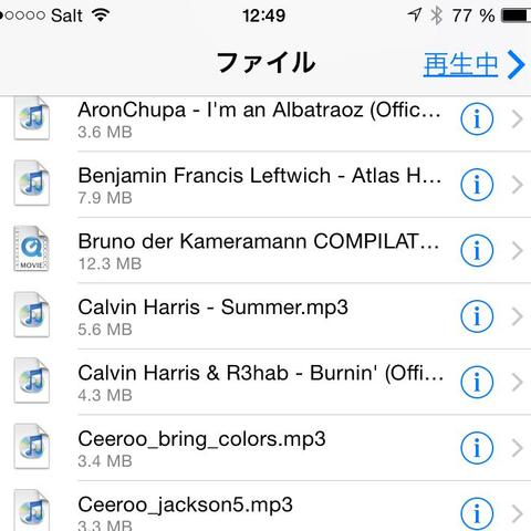 Alles japanisch - (iPhone, Apple, Sprache)