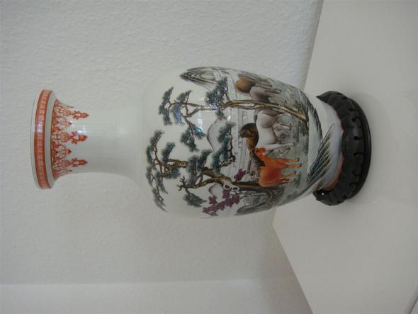 Die Vase - (Kunst, China, vase)
