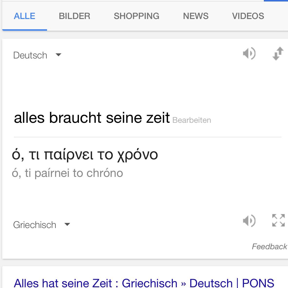 stimmt die Übersetzung auf griechisch? (tattoo)