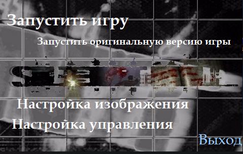 Silent Hill - Autorun - (Programm, Uebersetzung, Windows 10)