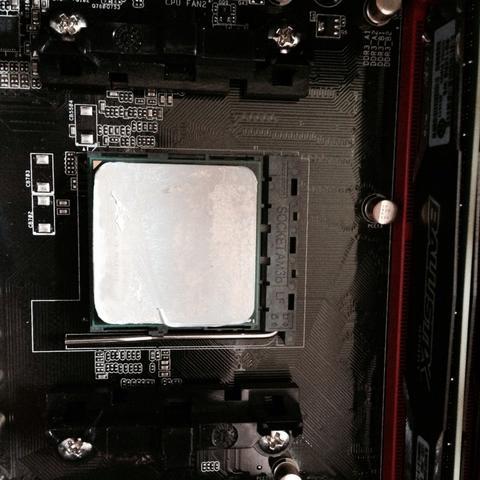 Hier sieht man das ccr  - (Computer, PC, AMD)