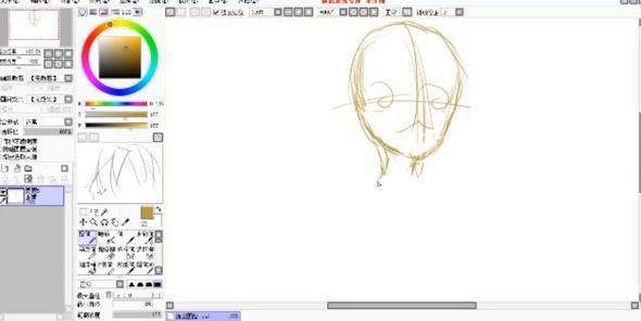 suche ein zeichnungsprogramm wo mann anime chara 39 s zeichnen kann computer programm manga. Black Bedroom Furniture Sets. Home Design Ideas