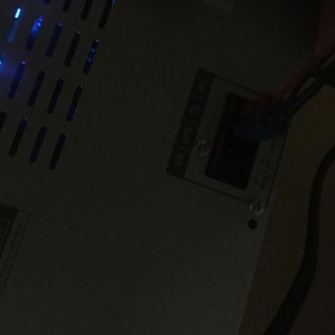 Das ist derAnschluss - (Kabel, HiFi, Anlage)