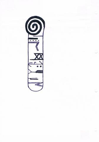 Symbol Oberarm 1 - (Film, Tattoo, oberarm)