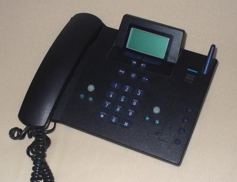 Systemcode für Siemens Gigaset Telefon vergessen, wer weiß Rat?