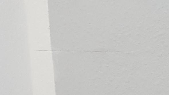 - (Wand, renovierung, Tapete)