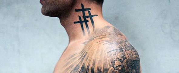tattoo am hals stehen lassen symbol. Black Bedroom Furniture Sets. Home Design Ideas