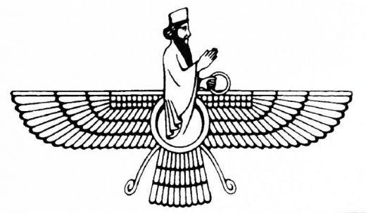 Ahura Mazda - (Religion, Tattoo)