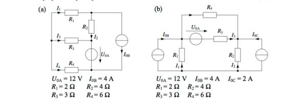 Schaltungen a) und b) - (Elektronik, Elektrotechnik, Stromkreis)