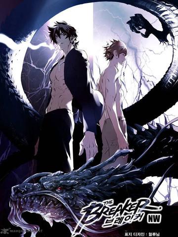 The Breaker new Waves - (Manga, lesen)
