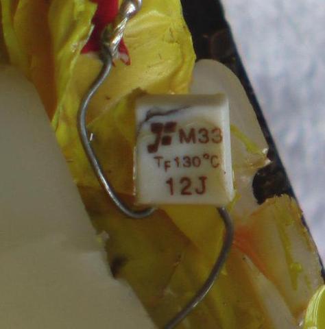 das kleine Teil an der primären Wicklung - (Elektronik, Subwoofer, Transformator)