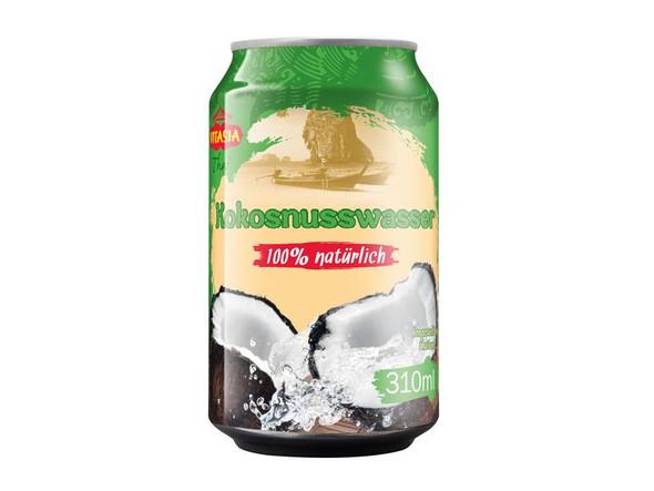 Mini Kühlschrank Offen : Trinkdose aus metall im kühlschrank lagern metalldose