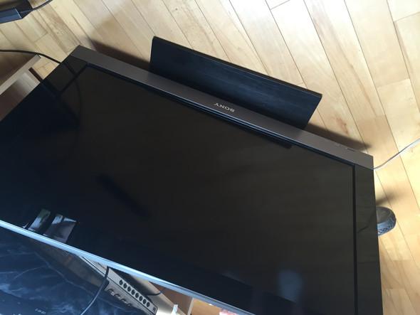 Anschluss  tv - (TV, Fernsehen)