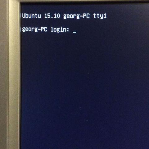 Das kommt nach dem Neustart. - (Update, Linux, Ubuntu)