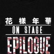 Diese Schriftzeichen  - (Übersetzen, japanisch, chinesisch)