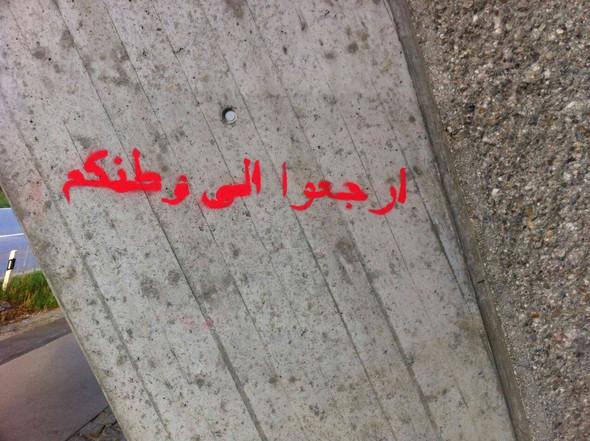 Satz gesprayt - (Uebersetzung, arabisch)