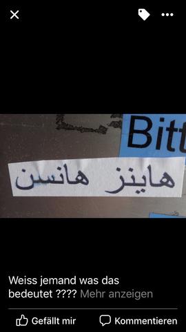 Auf einen Briefkasten geklebt worden - (Uebersetzung, Schrift, arabisch)