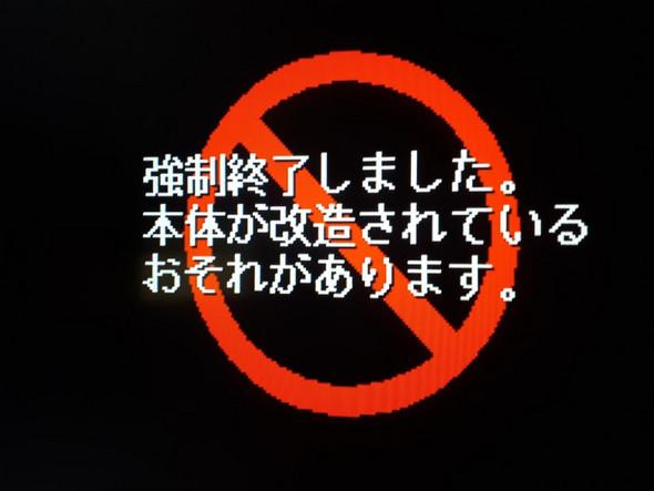 übersetzung Gesucht Japanisch Deutsch