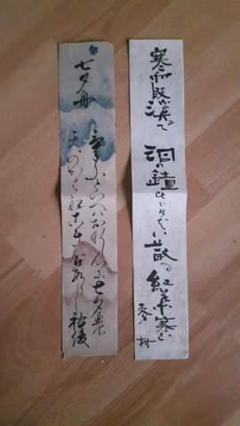 übersetzung Japanisch Deutsch Japan übersetzer Kanji