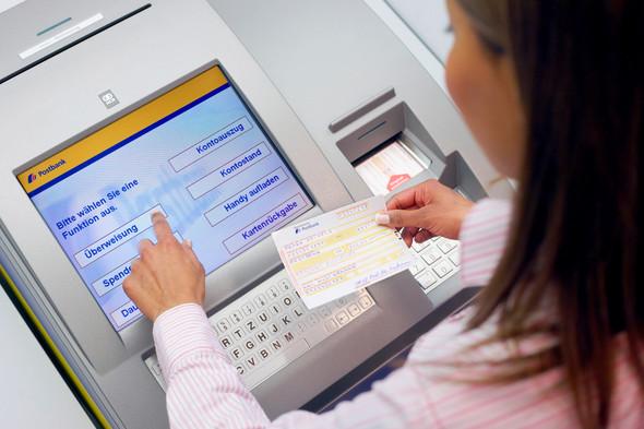- (Computer, Geld, Bank)