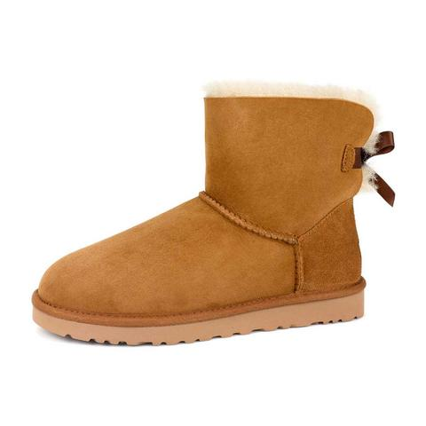 2345 - (Schuhe, Winter, Stiefel)