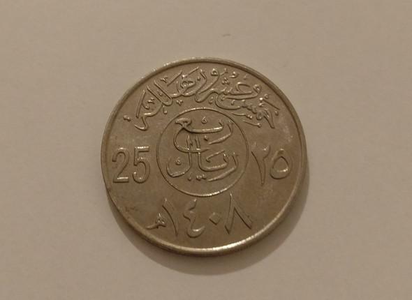 Die Andere - (finden, arabisch, Münzen)