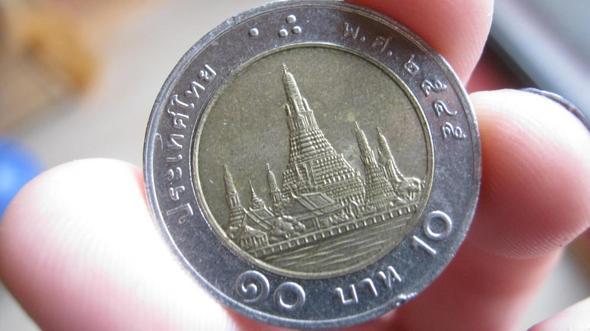 Unklare Münze Gefunden Was Ist Das Für Eine Münze Geld