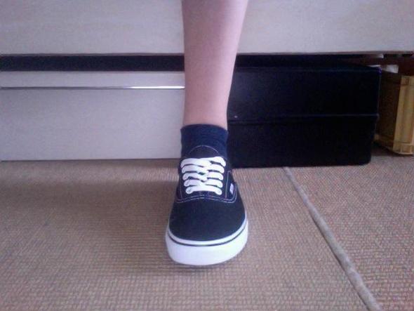 Von vorne :) - (Schuhe, Aussehen, Vans)