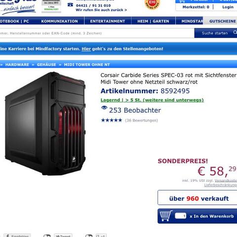 Kann  - (Computer, PC)