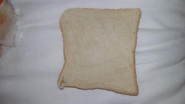 Verschimmeltes Toast Gegessen
