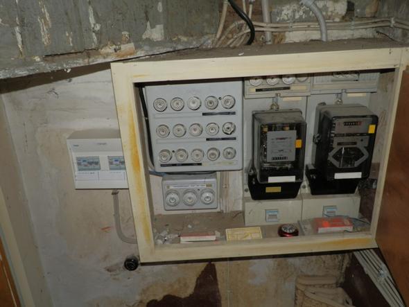 Bild 2 - (Strom, elektro, Sicherung)