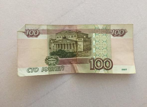Schein - (Geld, Finanzen, Schein)