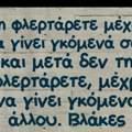 griechisch