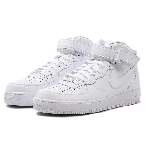 Wann gibt es die Nike Air Force 1 Mid 07 für Damen wieder?