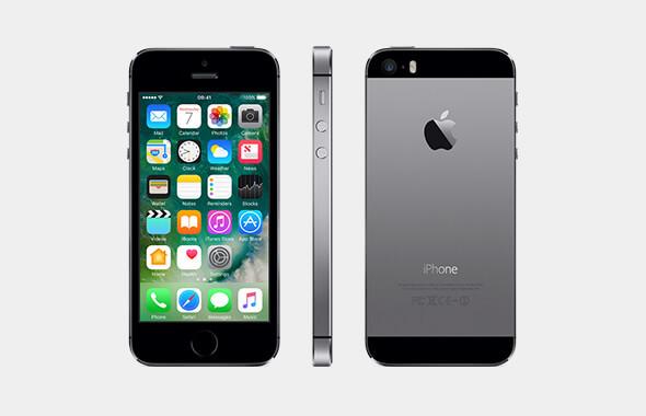 iPhone - (Computer, Handy, Technik)