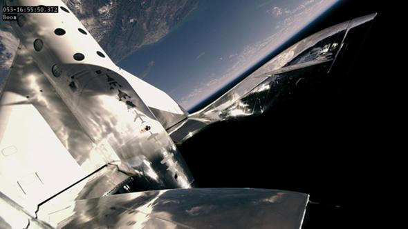 Warum fliegt Spaceship 2 eigentlich Kopfüber?
