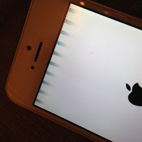 Bild 1  - (Handy, defekt, Display)