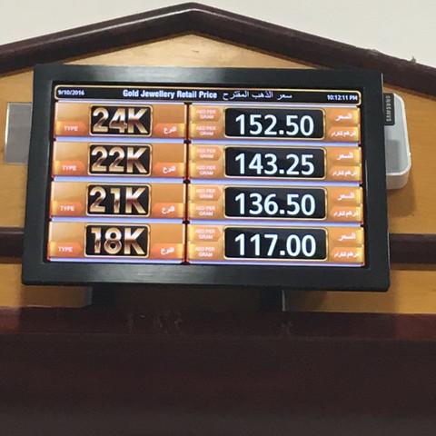Tageskurs im Goldsouk in Dubai vom 9.10.2016 - (Gold, Dubai, goldpreis)
