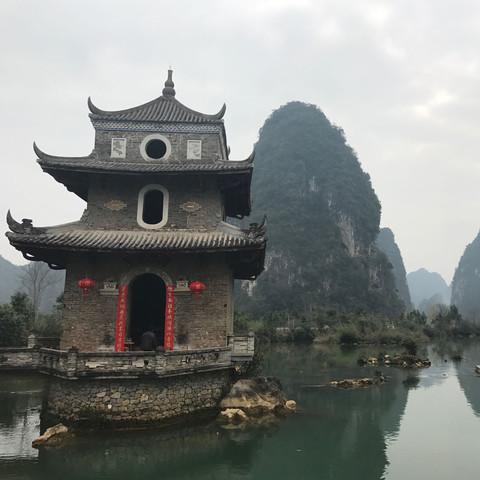 Chinese style  - (Vorschlaege, Deutsche)