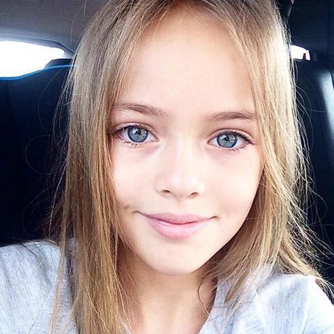 Das Schönste Mädchen