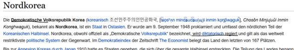 Warum widerspricht sich dieser wikipedia artikel?