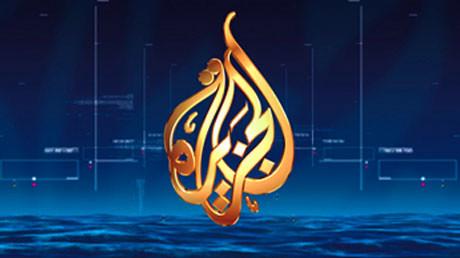 Aljazeera - (Politik, Rechte)