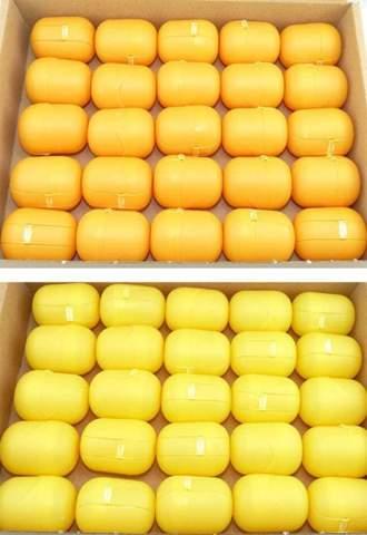 Warum sind Manche gelb und manche Orange (Kinder ü-ei)?