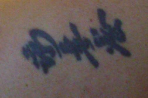 oben - (Uebersetzung, Tattoo, japanisch)
