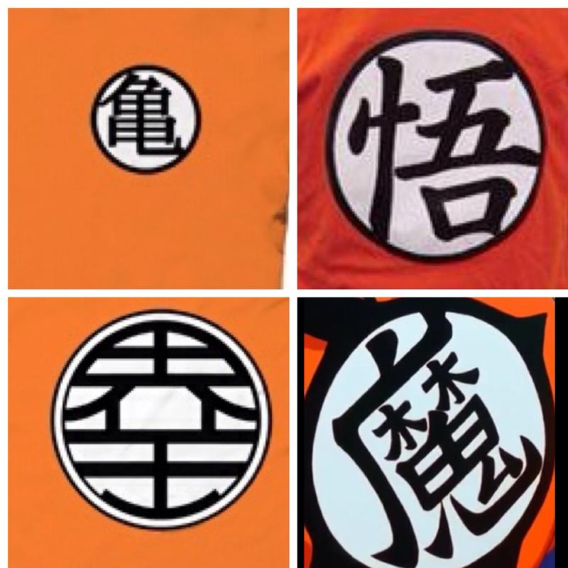 was bedeuten diese zeichen die immer auf den kampfanz gen bei dragonball z sind japan dbz. Black Bedroom Furniture Sets. Home Design Ideas
