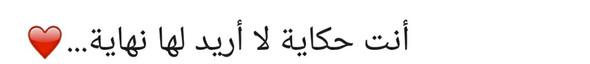 Arabic - (Sprache, Islam, Übersetzen)