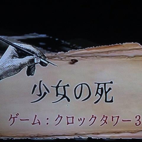 ????? - (Spiele, Sprache, Anime)