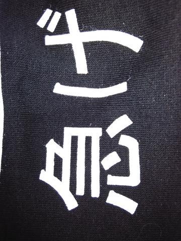 """steht unter """"00:00"""". eine uhrzeit? - (Sprache, japanisch, schriftzeichen)"""