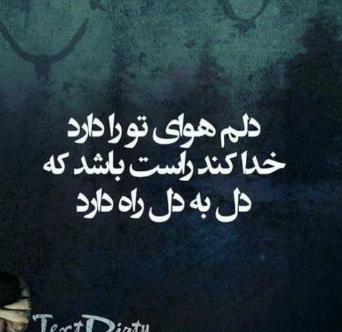 was bedeutet das arabisch oder persisch sprache bedeutung schrift. Black Bedroom Furniture Sets. Home Design Ideas