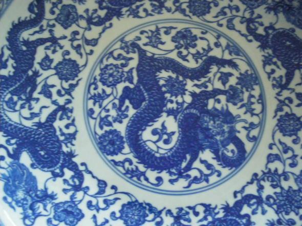 Detailansicht 1 - (China, chinesisch, Porzellan)